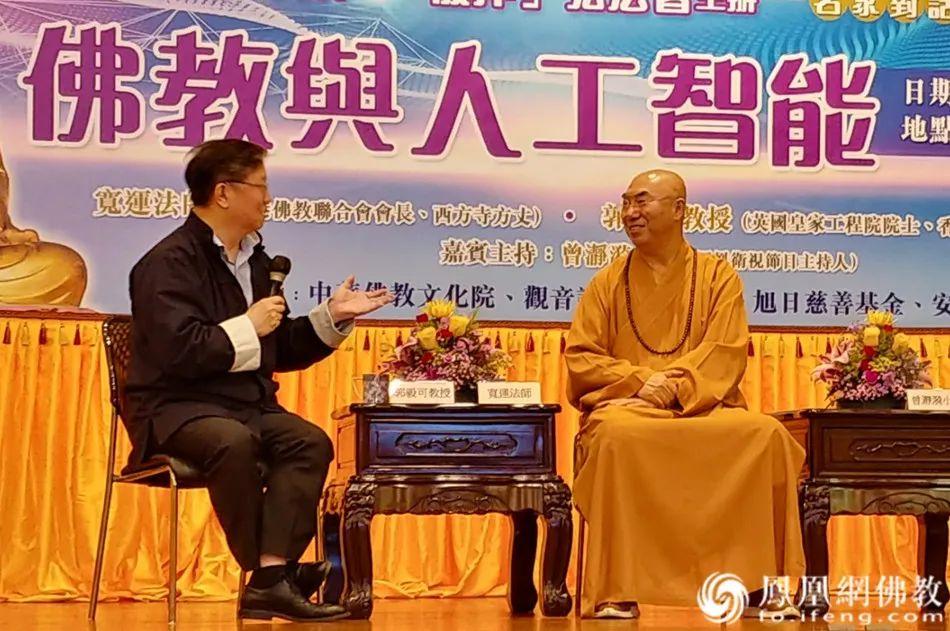 """高能!科学家用佛教""""五明""""解读人工智能未来方向"""
