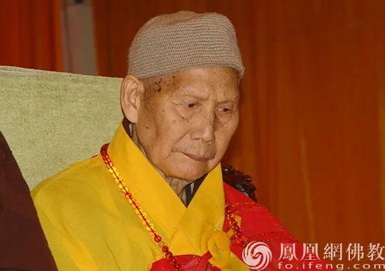 佛源老和尚(图片来源:凤凰网佛教)