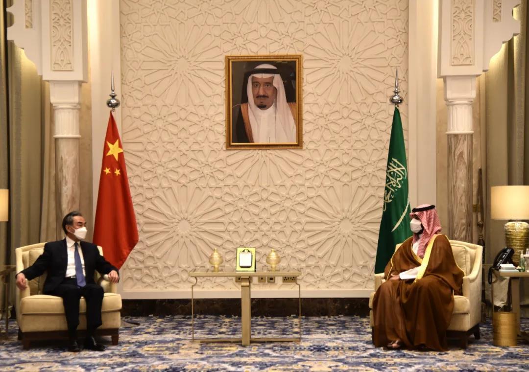 沙特王储会见王毅:沙特坚定支持中方在涉疆涉港正当立场
