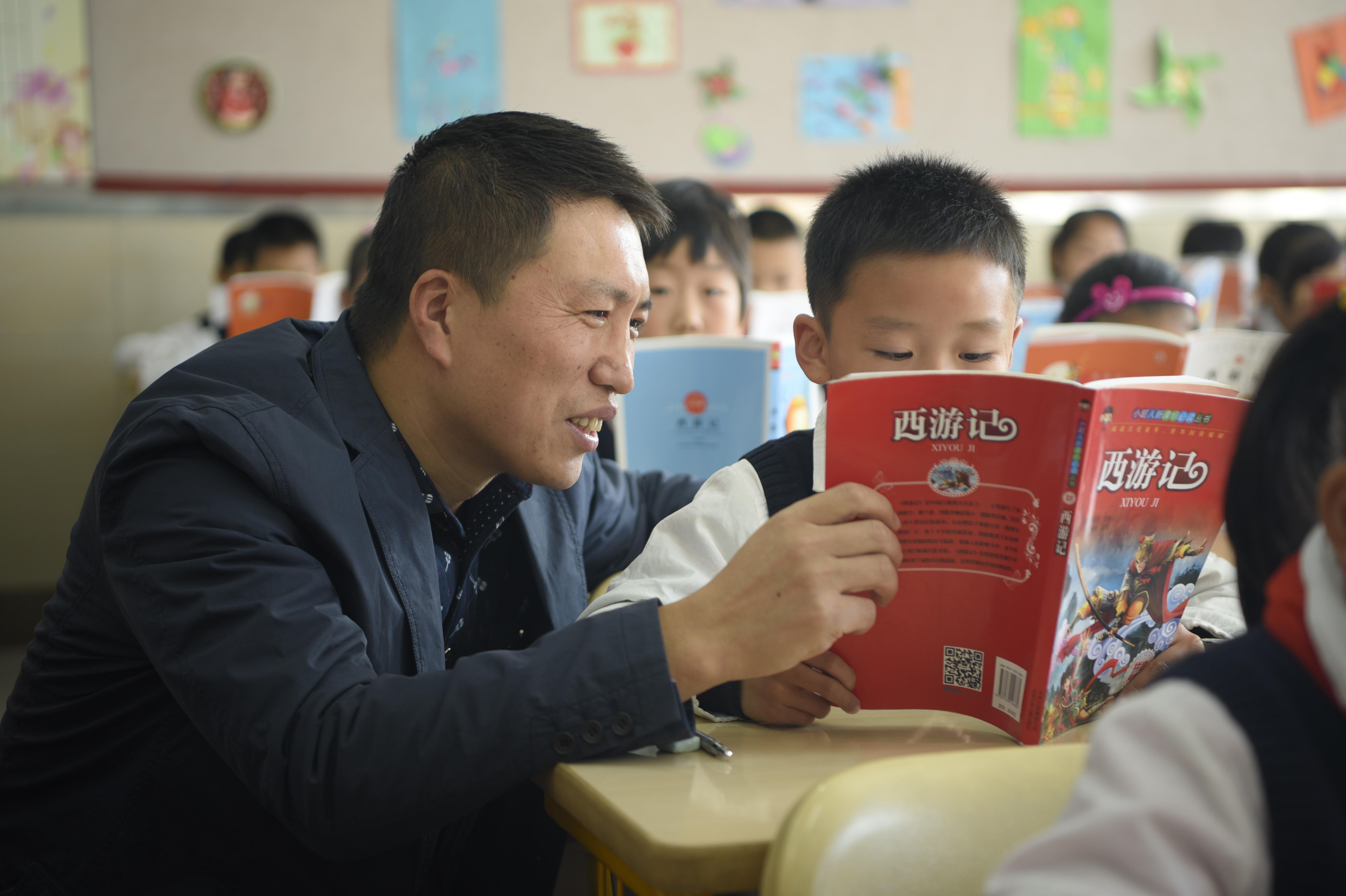 沈阳市浑南区白塔小学党支部 | 办好玩的学校 育会玩的孩子
