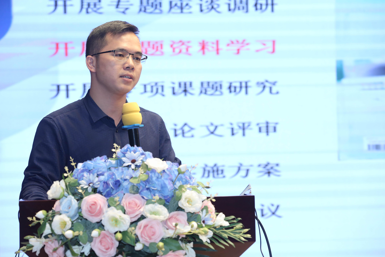 """东莞市教育局教研室研究员黄来成分享:《推广应用优秀成果,助力""""品质课堂""""建设》"""