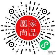 """小米生态靠它进军搓澡业?30000只""""小手""""自动搓"""