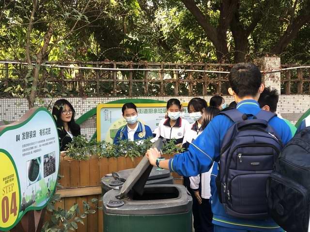 青春志愿冬令营,趣味体验现代化垃圾分类