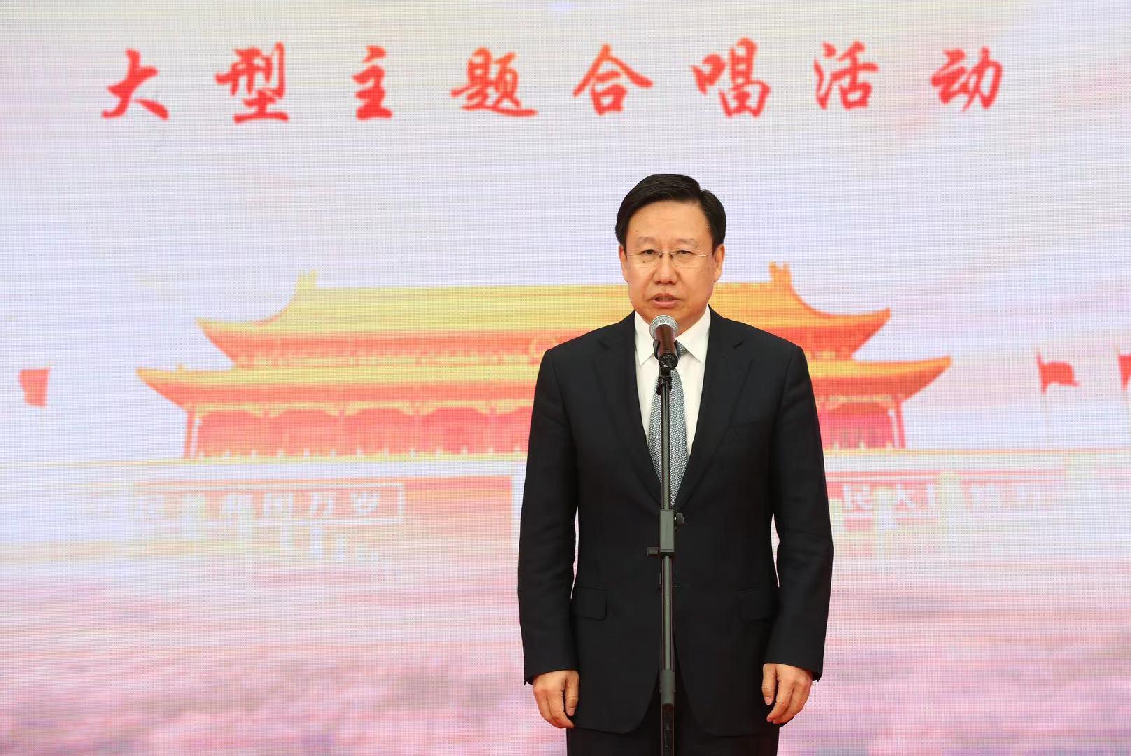 """中央宣传部分管日常工作的副部长王晓晖宣布""""唱支心歌给党听""""大型主题合唱活动启动"""