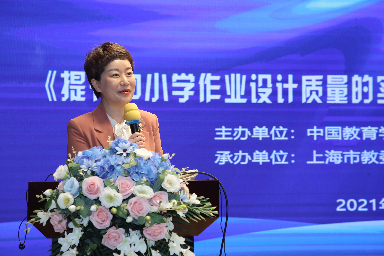 下午活动由杭州市上城区教育学院教研员、浙江省特级教师陆虹老师主持。