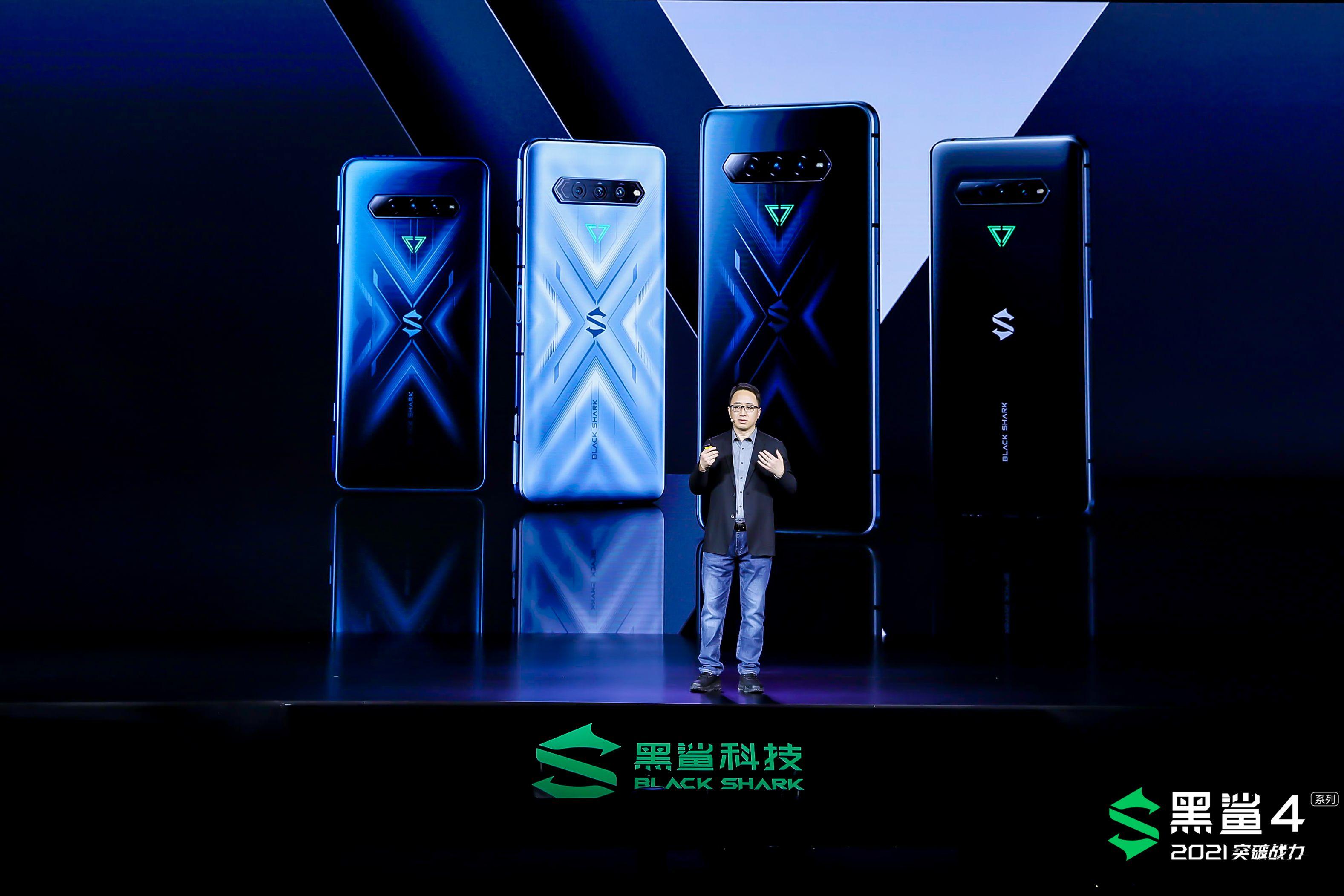 黑鲨4系列手机正式发布 售价2499元起