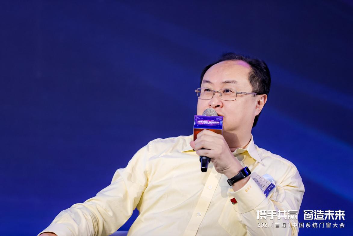 天津新艾隆科技有限公司董事�L史宏��