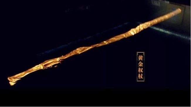 三星堆黄金权杖
