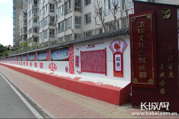 红旗里社区法治文化长廊。