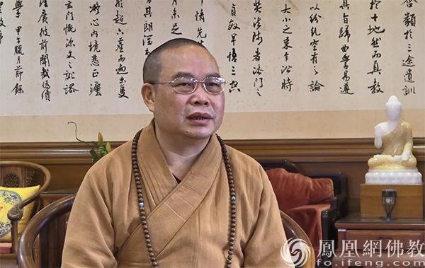 广州市佛教协会会长、广州大佛寺住持耀智法师(图片来源:凤凰网佛教)