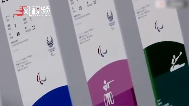 东京奥运会退票出状况:不能全额退 扣费有争议