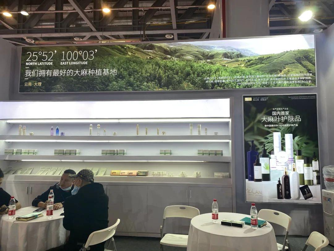 滚球平台 中国扮装品创新展上的大麻护肤品牌