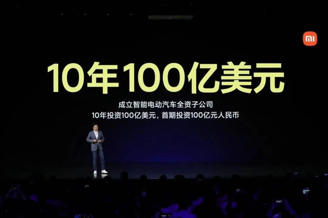 10年投资100亿美元,雷军ALL in小米汽车 | 风眼