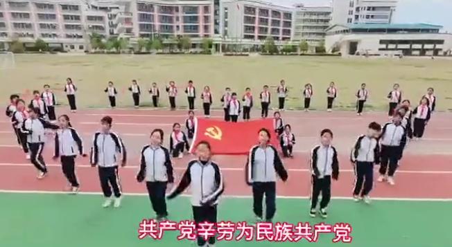 """惠州一中东江学校""""爱国爱党"""""""