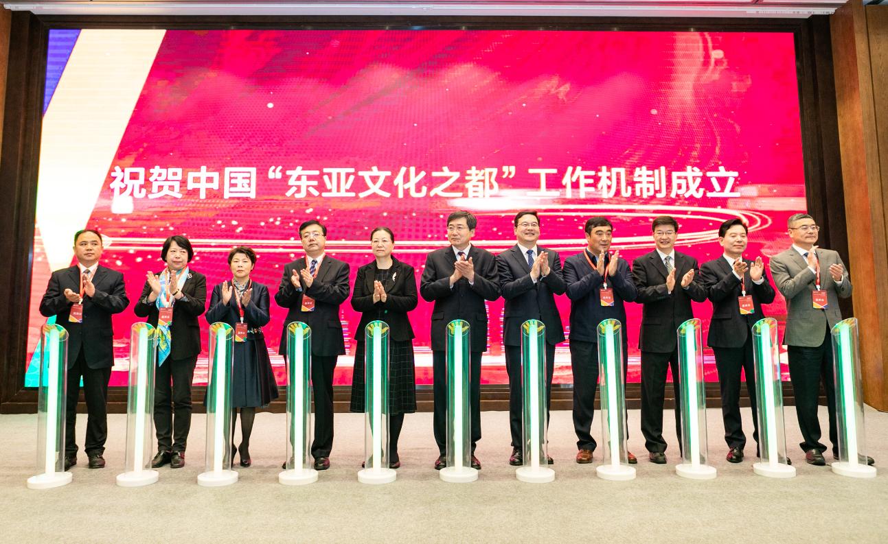 """""""东亚文化之都""""工作机制成立现场 来源:绍兴市文化广电旅游局"""