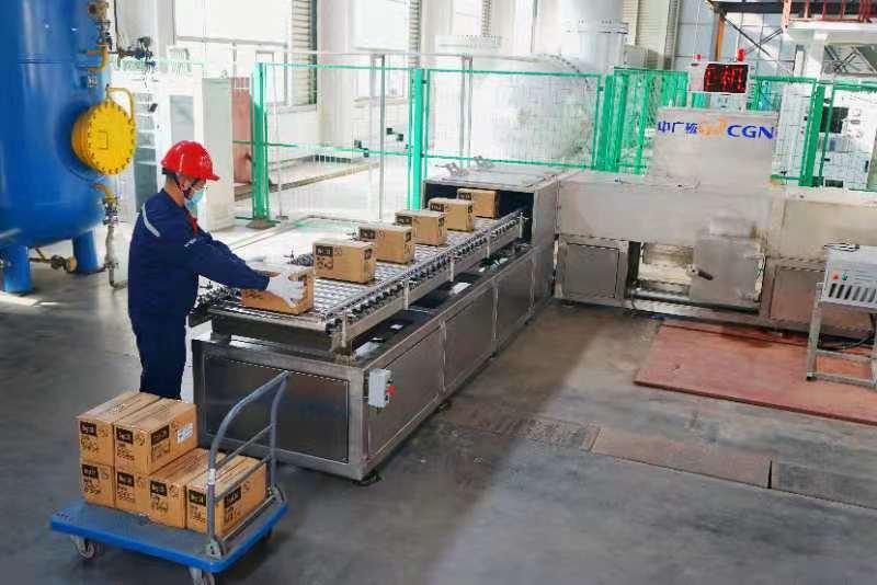 中广核:电子束灭活新冠病毒项目成果通过专家评审 将应用于冷链食品外包装消毒