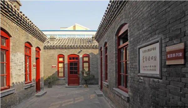官宣 | 天津第一批革命文物名录公布!你知道多少?