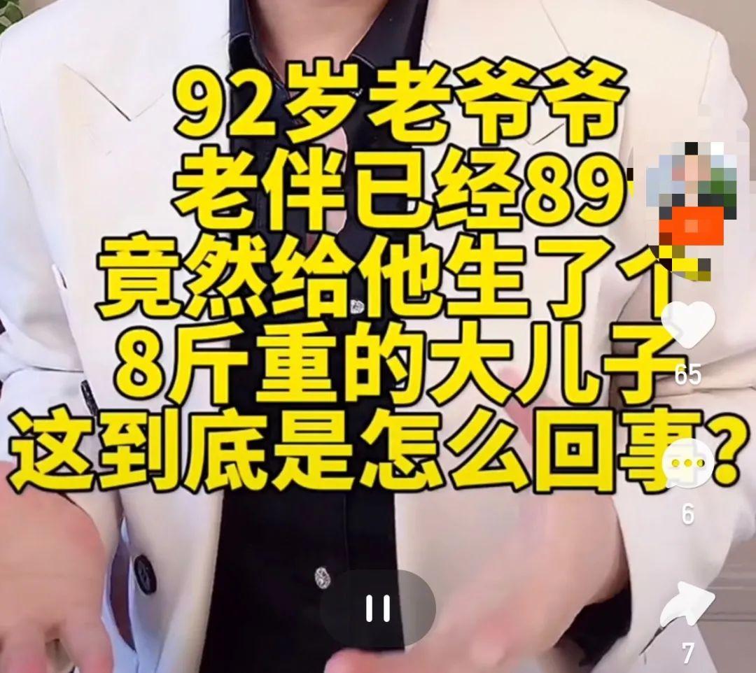 梦幻诛仙2黄玉_佳人当道下载_什么浏览器最省流量