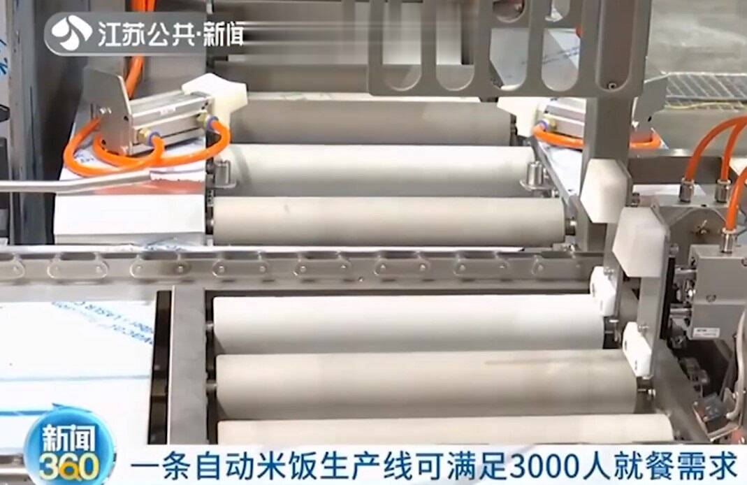 可供3000人就餐,南京上线全自动智能米饭生产线