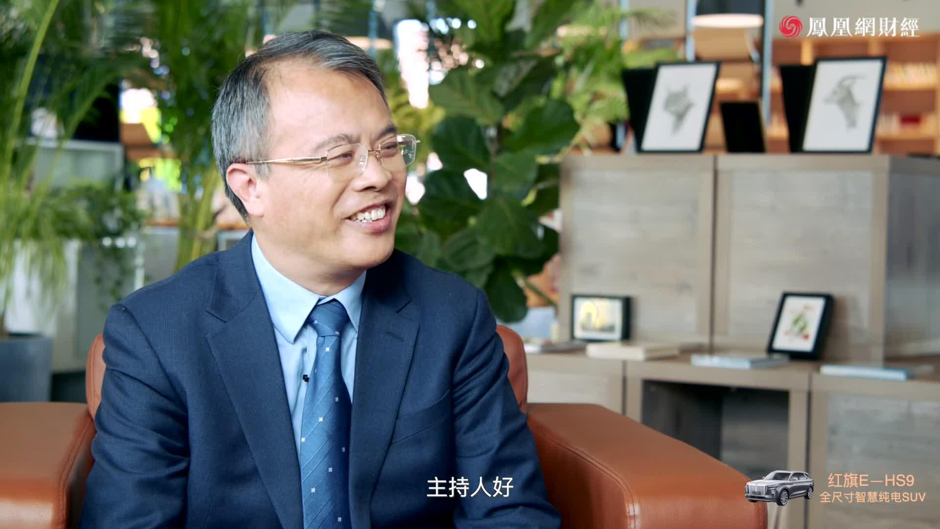 凰家会客厅丨对话同济大学汽车学院原院长余卓平