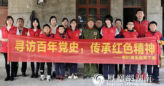 柳叶湖党史学习教育全面铺开
