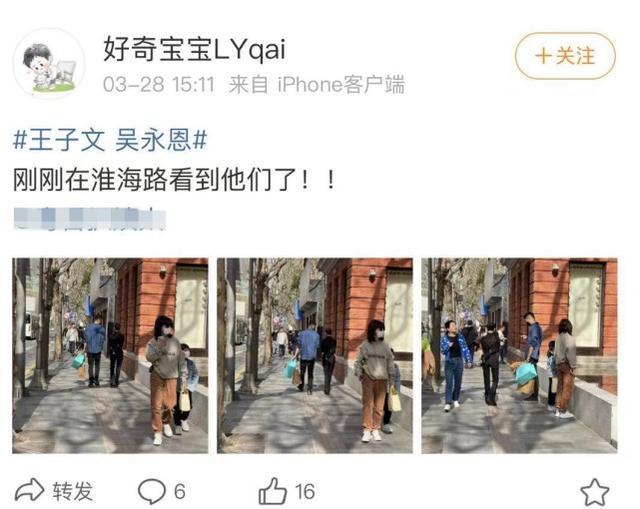王子文吴永恩私下逛街约会被偶遇,男方一个动作占有欲十足