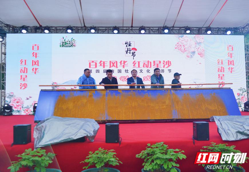 3月27日,第四届南国牡丹文化旅游节在长沙县路口镇拉开帷幕。