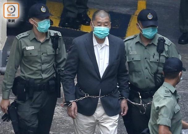 涉非法集结案 黎智英等7名被告罪名成立