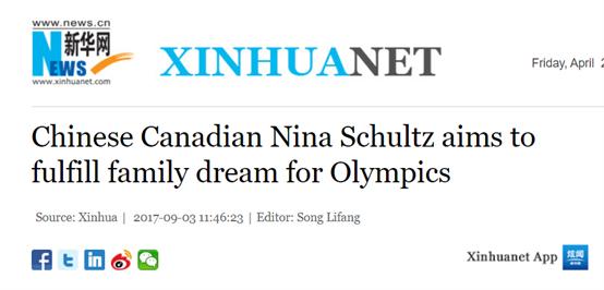 从加拿大入籍中国后,这个少女开始被反华势力诋毁