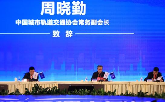 中国城市轨道交通协会常务副会长周晓勤:成都TOD发展理念特别值得推广