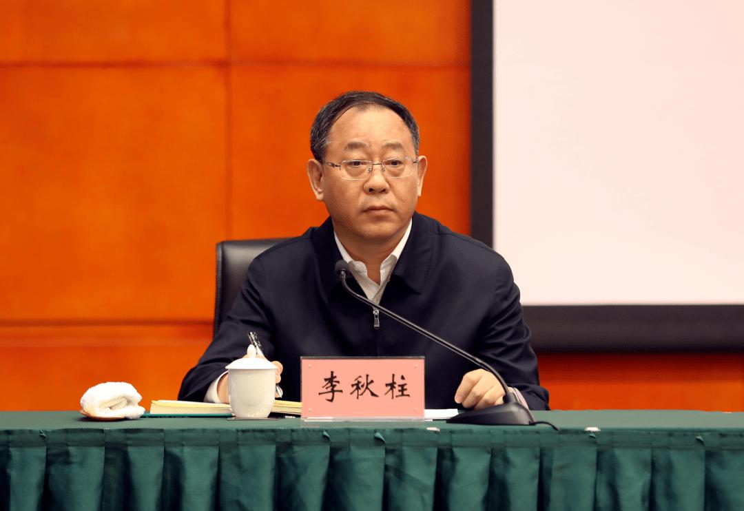 李秋柱任山西省教育厅党组书记