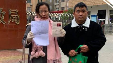 """河南女子身份被冒用贷款200万 迁户口被改出两个""""合法""""户籍"""