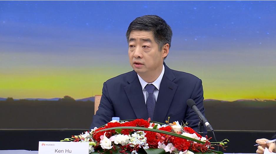 华为轮值董事长胡厚崑