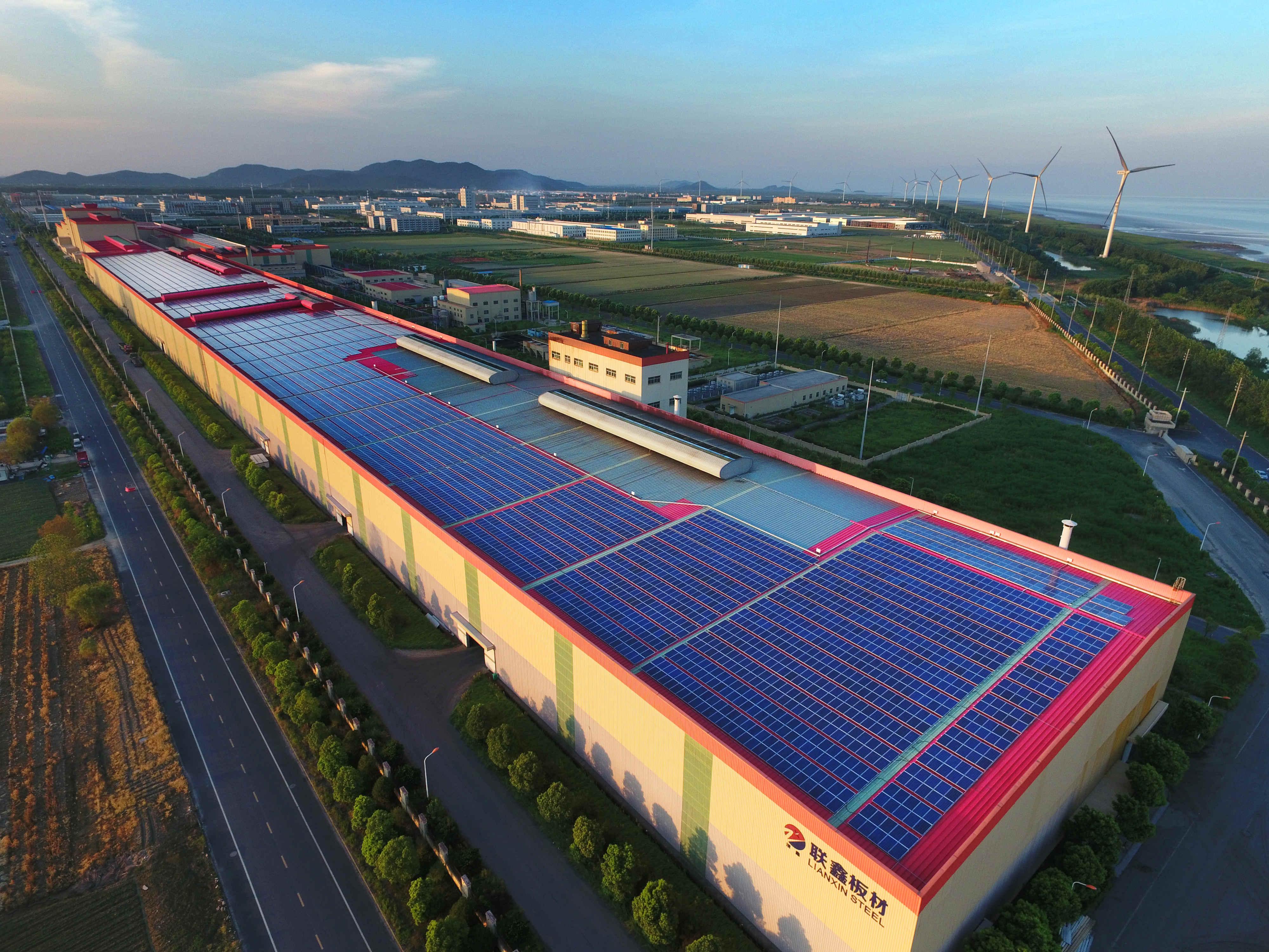 """浙江海宁:深度打造""""以新能源为主体的新型电力系统"""" 助力""""碳达峰"""""""