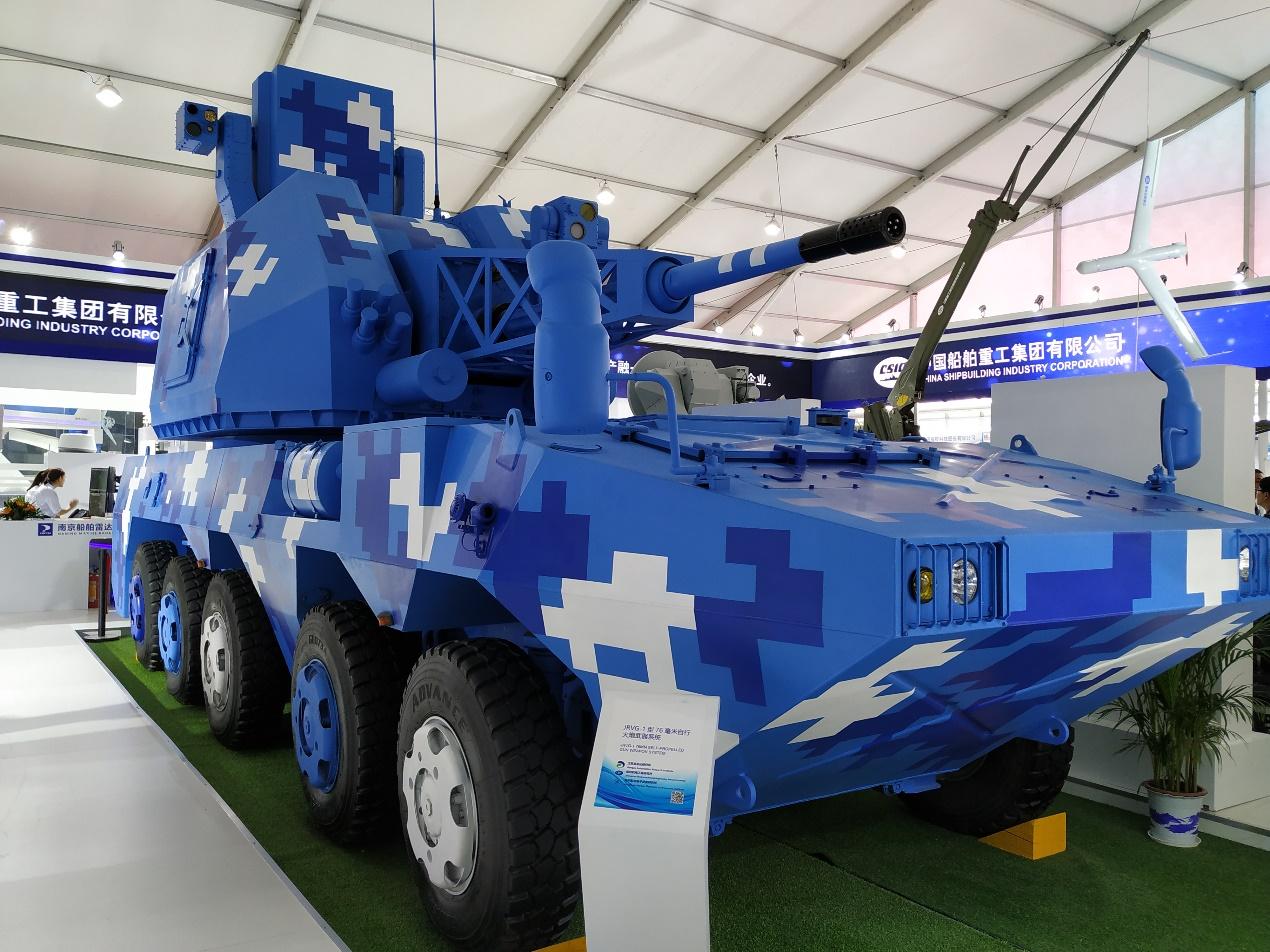 珠海航展上展示的JRVG-1型76毫米自行火炮。