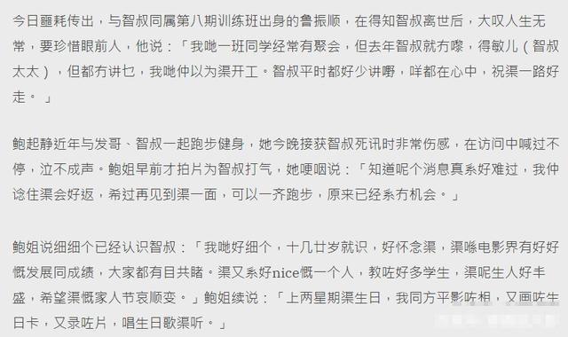 TVB老戏骨廖启智因胃癌去世,曾忍痛吃下一日三餐