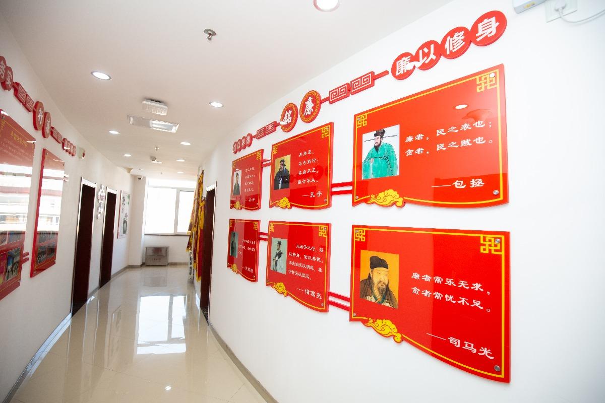 """沈阳和平区法院党支部丨亲手写下""""廉""""字的法官们"""