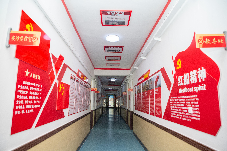 沈阳市皇姑区白龙江小学党支部   让向上力量之花开遍校园