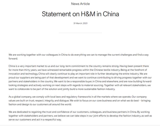 H&M就新疆棉事件发声明:致力于重获中国消费者信任