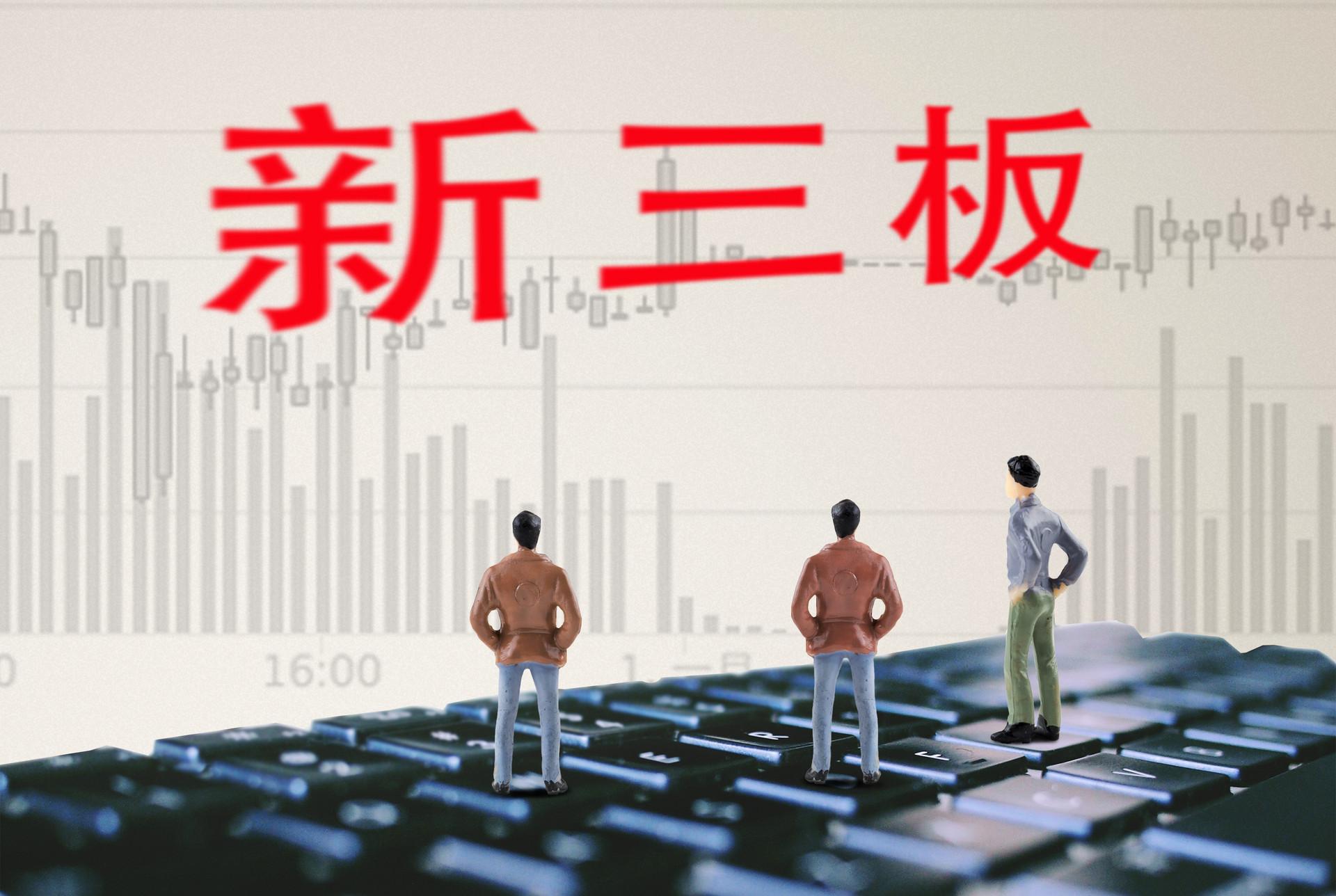 青島新三板公司三祥科技啟動上市輔導