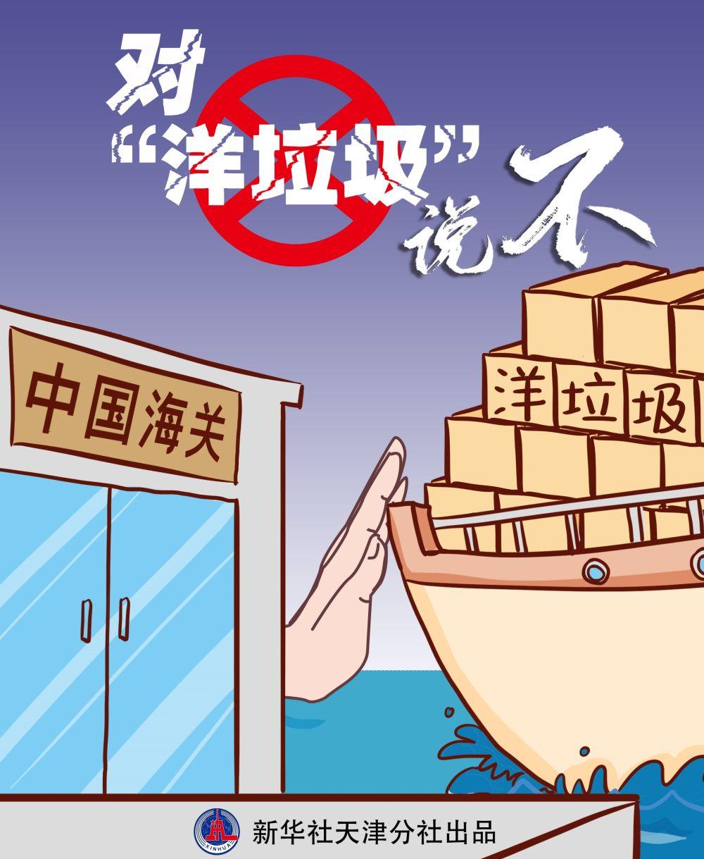 海报制作:方金洋