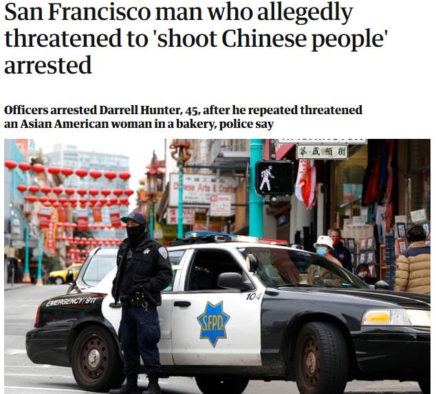 """美国男子高喊""""向中国人开枪""""还做射击手势 警方当街逮捕"""