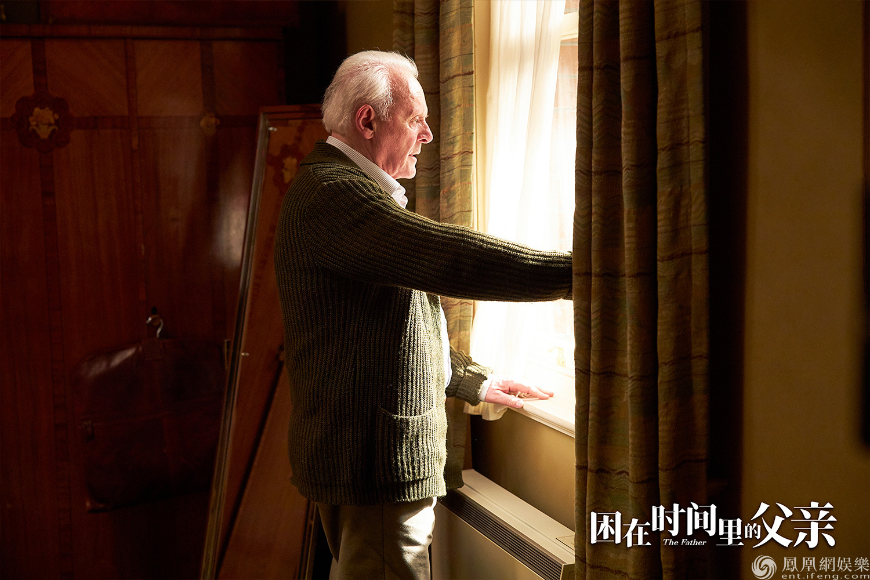 父亲安东尼隔窗眺望