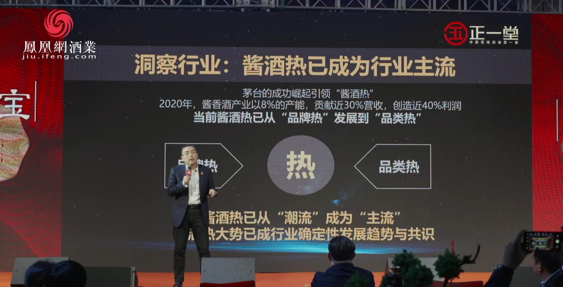 杨光:2020年名酒增速在10%左右 酱酒增速大多超30%
