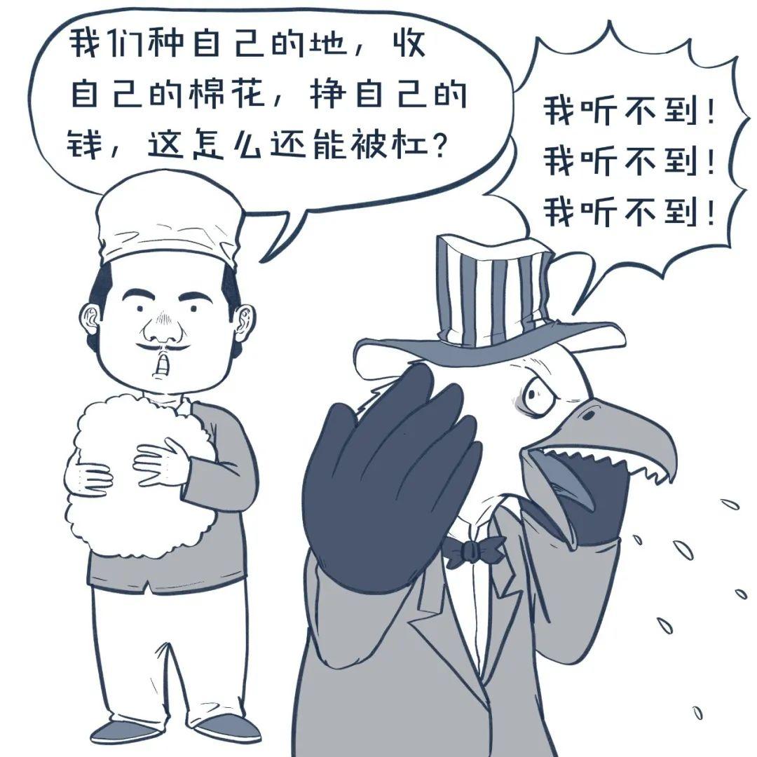 造梦西游2阴之符文_给我一个身份证_言承旭和林志玲