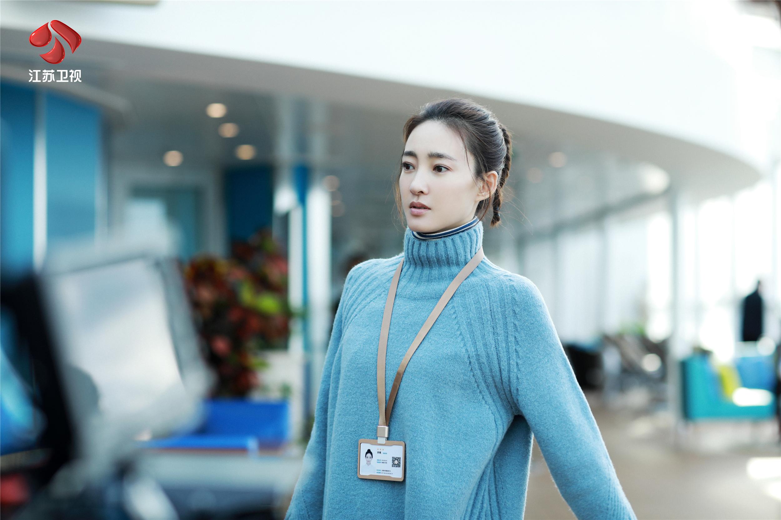 王丽坤通过拍剧对海洋有了全新认知。