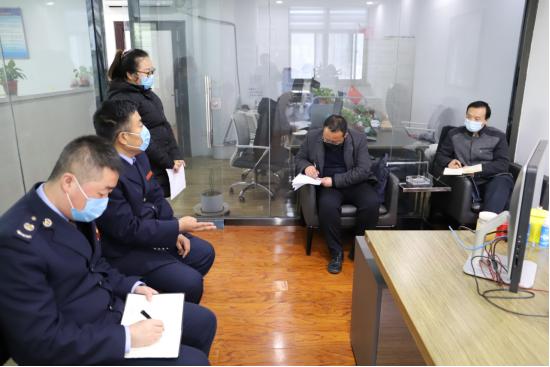 """华亭市税务局""""项目管家""""团队对接重大项目"""