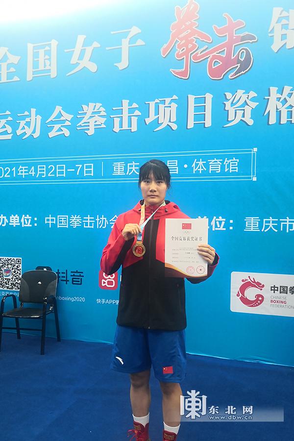 汪丽娜夺全国女子拳击锦标赛75公斤级冠军。