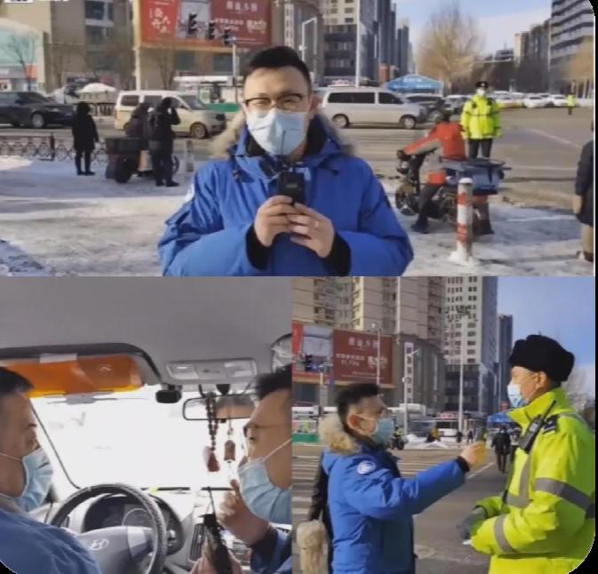 沈阳广播电视台全媒体公共服务事业部FM98.6交通广播党支部|搭起一座温暖的连心桥