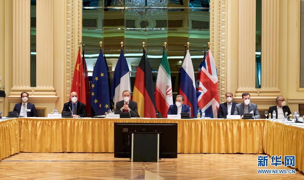 这是4月6日在奥地利维也纳拍摄的伊核协议联合委员会政治总司长级会议现场。